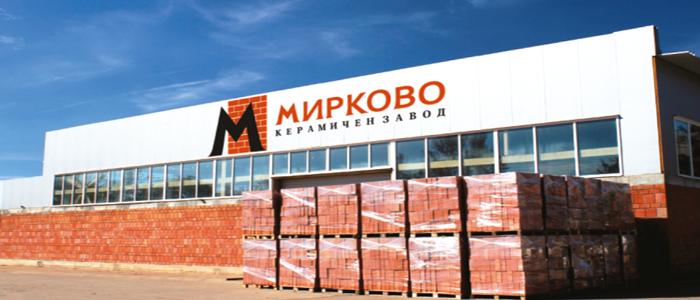 Керамичен завод Мирково изглед отпред